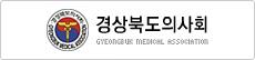 경북의사회